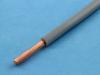 Провод монтажный H07V-K, 2.50мм2, серый, Lapp Kabel 4520062