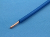 Провод монтажный НВМ-4 0.20мм2, 600В, синий