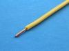 Провод монтажный НВМ-4 0.20мм2, 600В, желтый