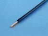 Провод монтажный НВМ-4 0.35мм2, 600В, сине-черный