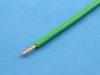 Провод монтажный НВМ-4 0.35мм2, 600В, зеленый
