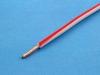 Провод монтажный НВМ-4 0.35мм2, 600В, бело-красный