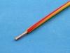 Провод монтажный НВМ-4 0.35мм2, 600В, желто-красный