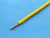 Провод монтажный НВМ-4 0.35мм2, 600В, желтый