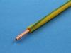 Провод монтажный НВМ-4 0.50мм2, 600В, желто-зеленый