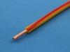 Провод монтажный НВМ-4 0.50мм2, 600В, желто-красный