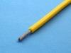 Провод монтажный луженый НВ-5 0.75мм2, 600В, желтый
