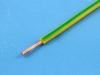 Провод ПГВА 0.75мм2, зелено-желтый
