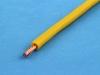 Провод ПВ3 1.50мм2, желтый