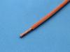 Провод ПВАМ 0.35мм2, бело-оранжевый