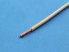 Провод ПВАМ 0.35мм2, бело-желтый