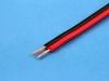 Кабель ШВПМ 2х0.35мм2, красный/черный, в бухтах по 100м