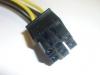 Переходник питания 2HDD4M -> PCI-E 6pin, 0.75мм2, 15см, Definum DF-2HDD4M-PCIE-0