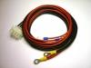 Кабели питания Kaidzen KC-PBX-BATT-CA-EXT для подключения внешних аккумуляторов