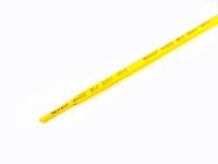 Трубка термоусаживаемая 2.00 / 1.00 мм, с подавлением горения, жёлтая, Rexant 20-2002 (цена за 1 метр)