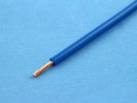 Провод НВМ4 0.35мм2, 600В, ГОСТ 17515-72, синий, Беларускабель, NVM4-035-600-BU-BE