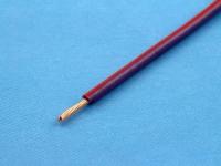 Провод монтажный НВМ-4 0.35мм2, 600В, фиолетово-красный, ГОСТ 17515-72 (цена за 1 метр)