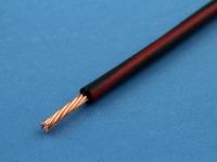 Провод монтажный НВМ-4 0.50мм2, 600В, черно-красный, ГОСТ 17515-72 (цена за 1 метр)