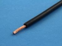 Провод НВМ4 0.50мм2, 600В, ГОСТ 17515-72, черный, Беларускабель, NVM4-050-600-BK-BE
