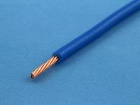 Провод НВМ4 0.50мм2, 600В, ГОСТ 17515-72, синий, Беларускабель, NVM4-050-600-BU-BE
