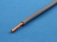 Провод монтажный НВМ-4 0.50мм2, 600В, серый, ГОСТ 17515-72 (цена за 1 метр)