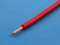 Провод монтажный НВМ-4 0.50мм2, 600В, красный, ГОСТ 17515-72 (цена за 1 метр)
