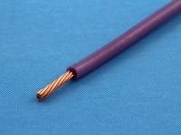 Провод монтажный НВМ-4 0.50мм2, 600В, фиолетовый, ГОСТ 17515-72 (цена за 1 метр)