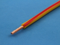 Провод монтажный НВМ-4 0.50мм2, 600В, желто-красный, ГОСТ 17515-72 (цена за 1 метр)