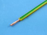 Провод ПГВА 0.75мм2, зелено-желтый (цена за 1 метр)