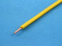 Провод ПВ3 0.50мм2, желтый (цена за 1 метр)