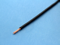 Провод ПВАМ 0.35мм2, черный (цена за 1 метр)