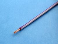 Провод ПВАМ 0.35мм2, фиолетово-белый (цена за 1 метр)
