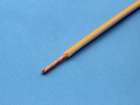 Провод ПВАМ 0.35мм2, желто-белый (цена за 1 метр)
