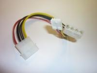 Удлинитель-разветвитель питания HDD->HDD+FDD, 0.50мм2, 20/20см, Definum DF-HDD4M-HDD4F-FDD4F-020