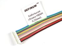 Кабельная сборка HB-10F, НВМ4 600В 0.20мм2, 200мм, 10 цветов, Definum DF-HB10-020-X-200