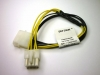 Переходник питания Kaidzen KC-ATX-HDD4M-DX8F-025, БП ATX HDD(4pin) -> Dual Xeon